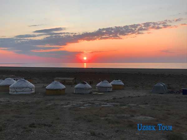 Aral tour